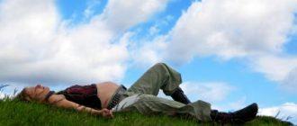 как бороться с депрессией во время беременности