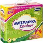 маниченко математика с пеленок
