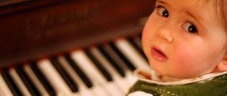 развиваем слух у малыша