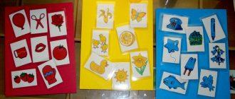 монтессори игра для малышей - тренируем цвета