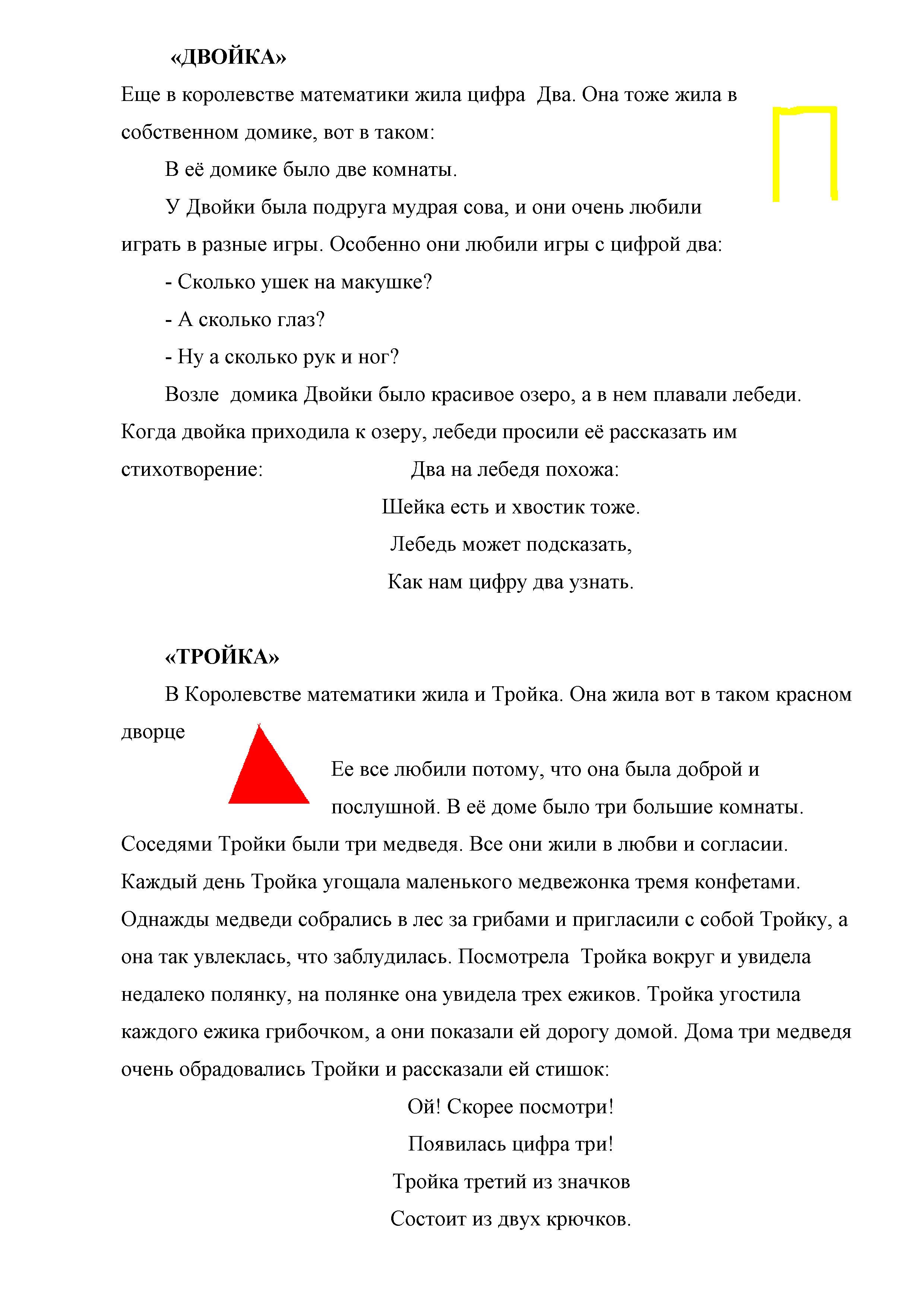 Заготовка на зиму хрустящих солёных огурцов 27