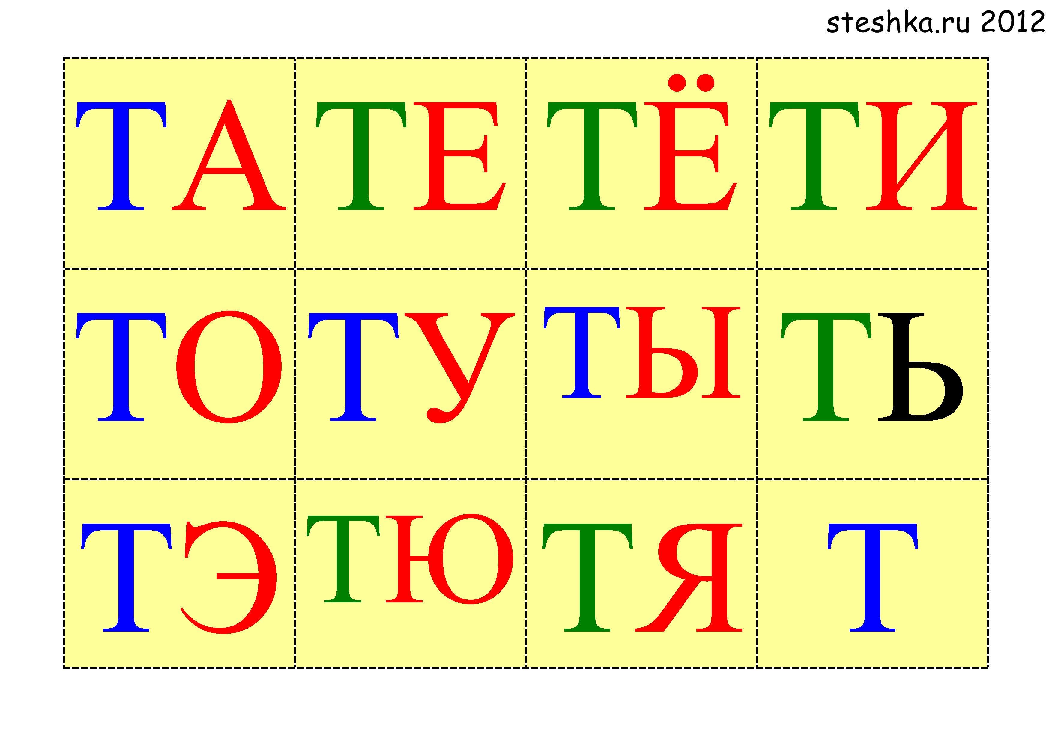 игры алфавит русский от 3 до 5 лет