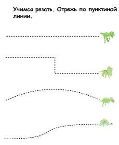 1212 247x300 Динозавры для детей