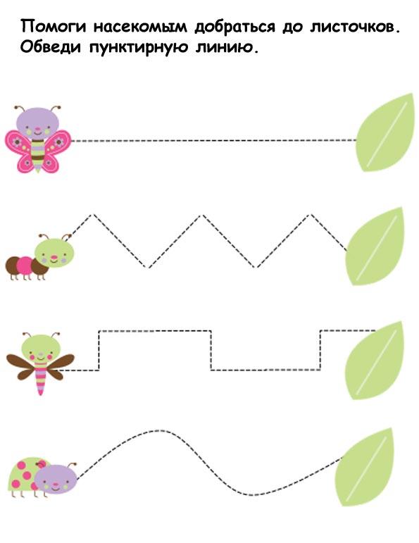 игра насекомые для детей