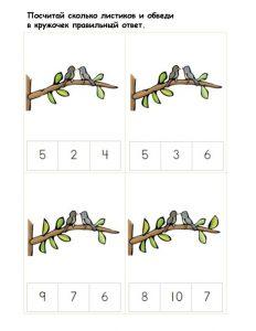 154 232x300 Картинки птиц для детей