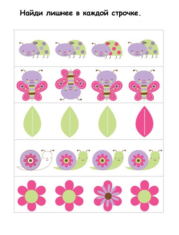 рисунки насекомых для детей