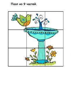 194 244x300 Картинки птиц для детей