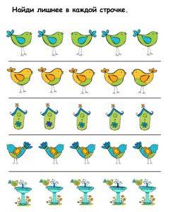 45 242x300 Картинки птиц для детей