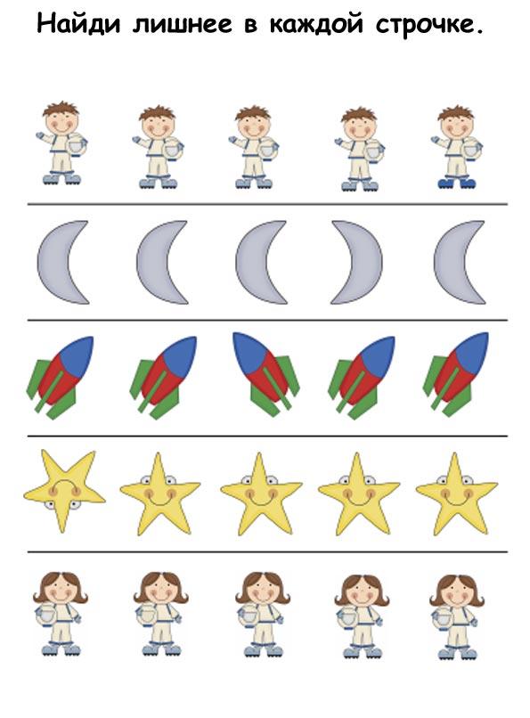 космос картинки для детей