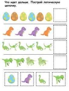 712 228x300 Динозавры для детей