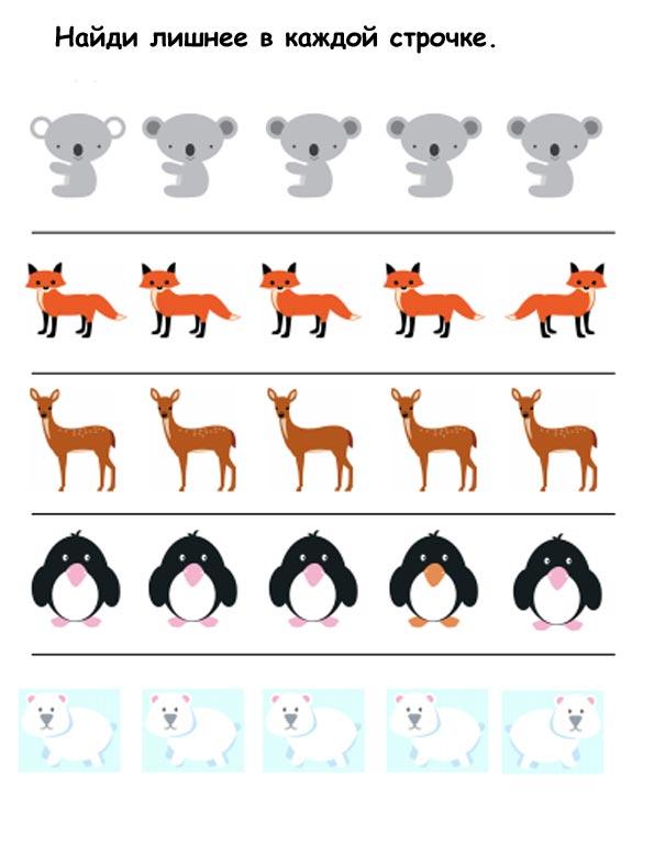 картинки животных для детей