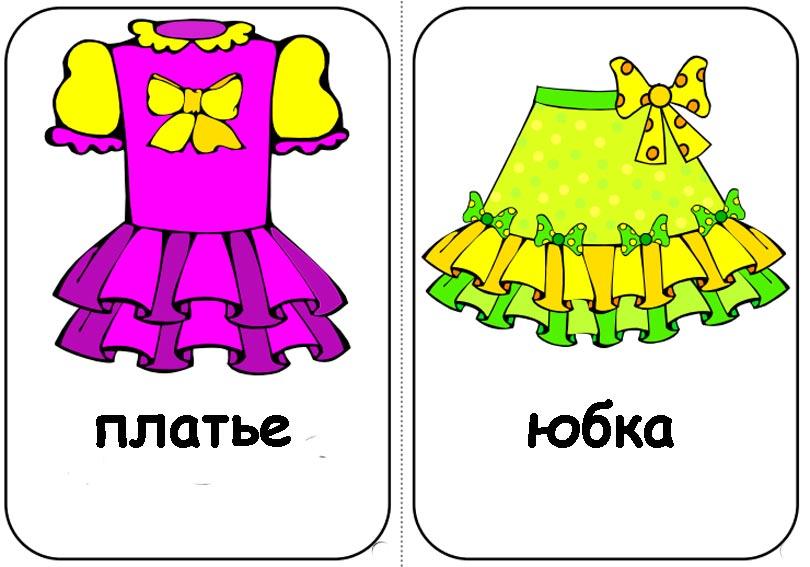 Картинки для детей шляпа