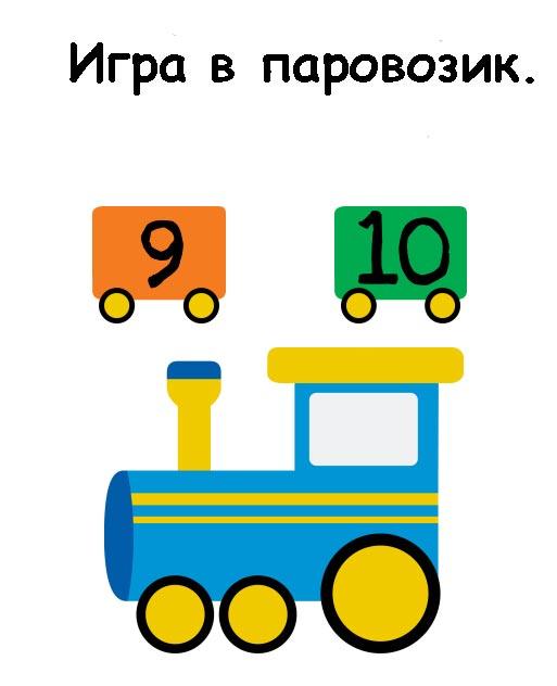 транспорт игры для детей2