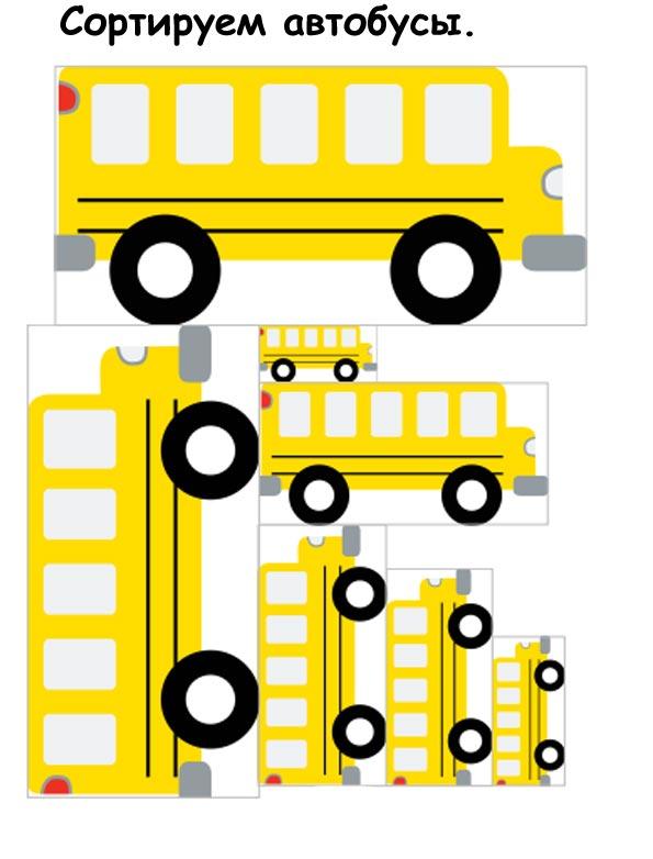 картинки транспорт9
