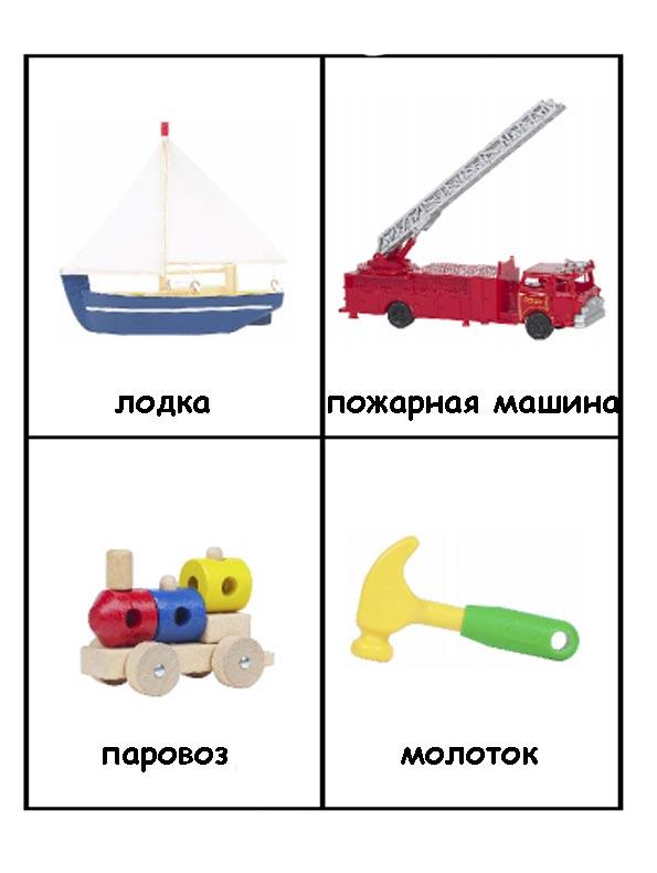 игры игрушки детей 1 года