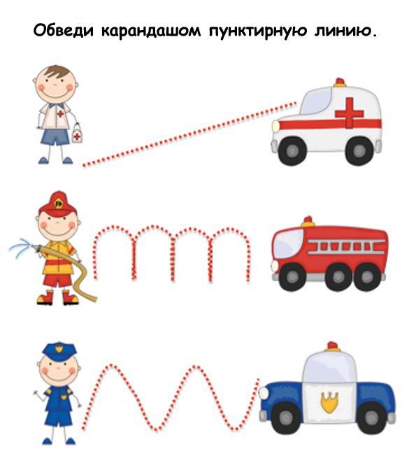 транспорт игра