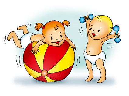 зарядка для малышей