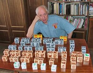 фото Зайцева кубики