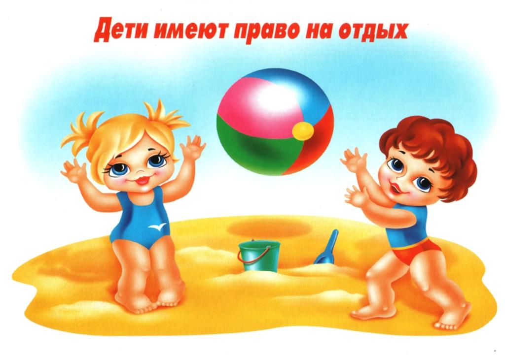Воды картинки для детей