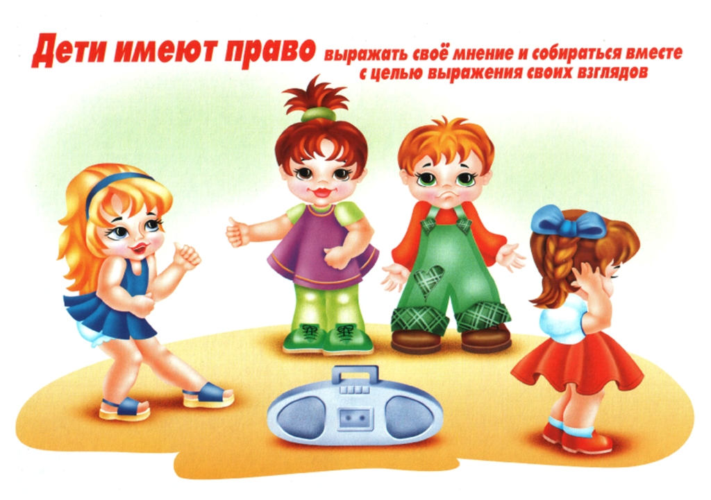 Детский портал Чудо - Юдо - это сайт для детей и их родителей