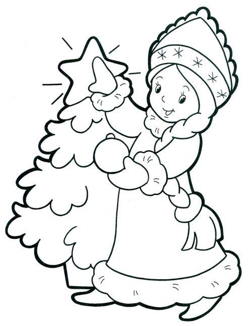 Разукрашка Снегурочка