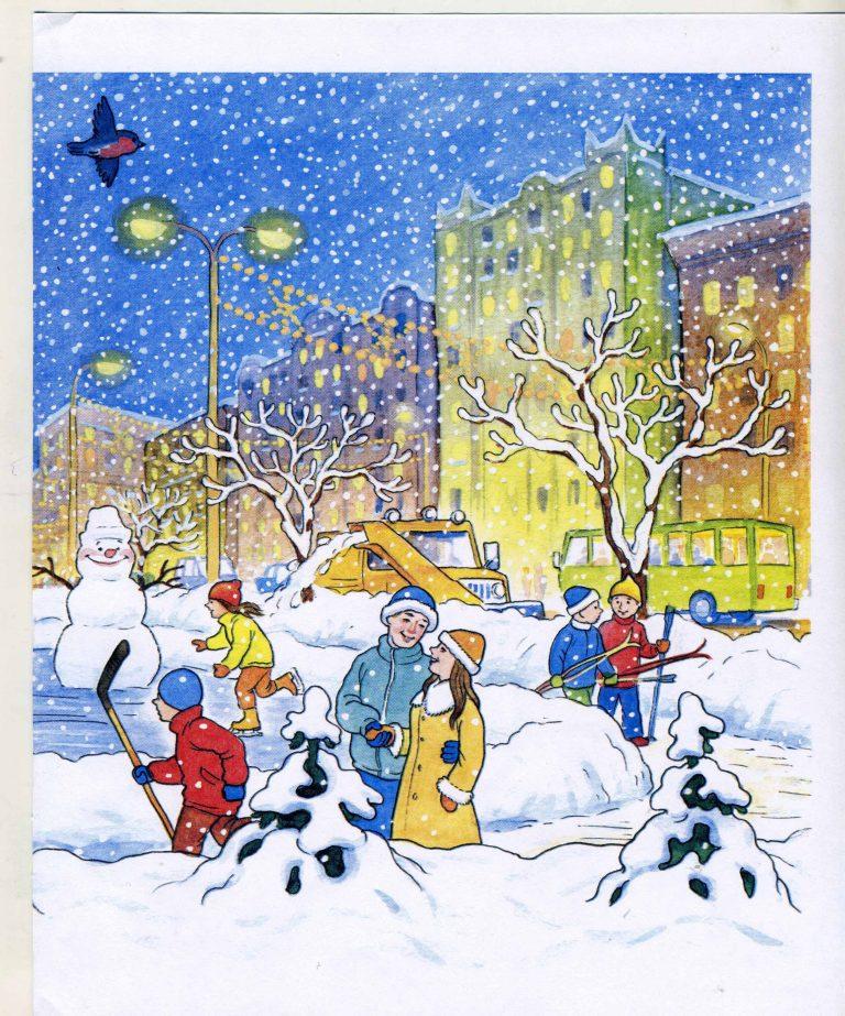 Картинка о зиме для детей