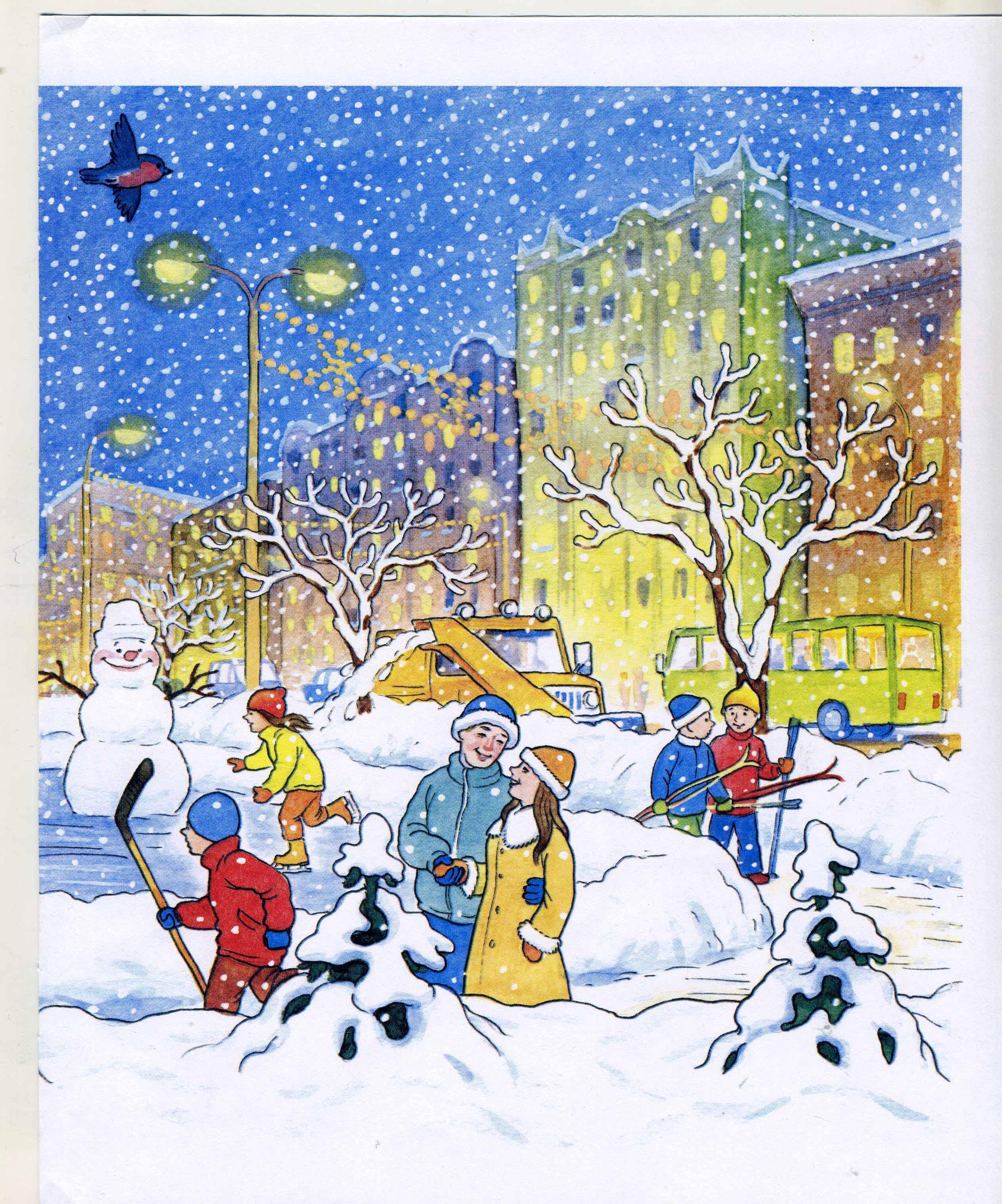 Картинки прикольные смешные хороший день среда зимняя
