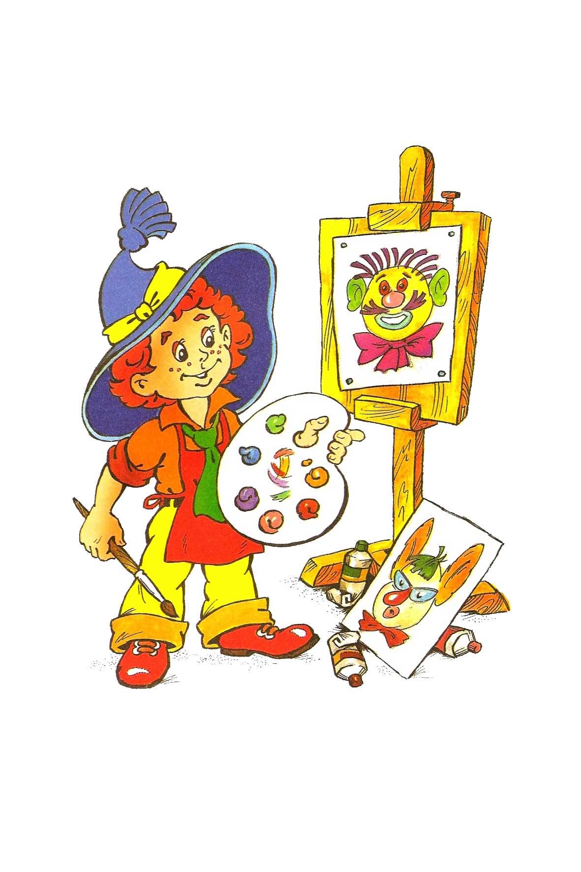Сказочные герои картинка художника