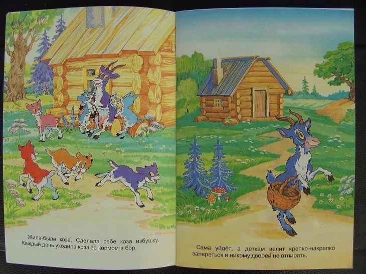 книги для малышей до года