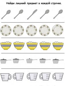Игры и картинки с посудой для детского сада