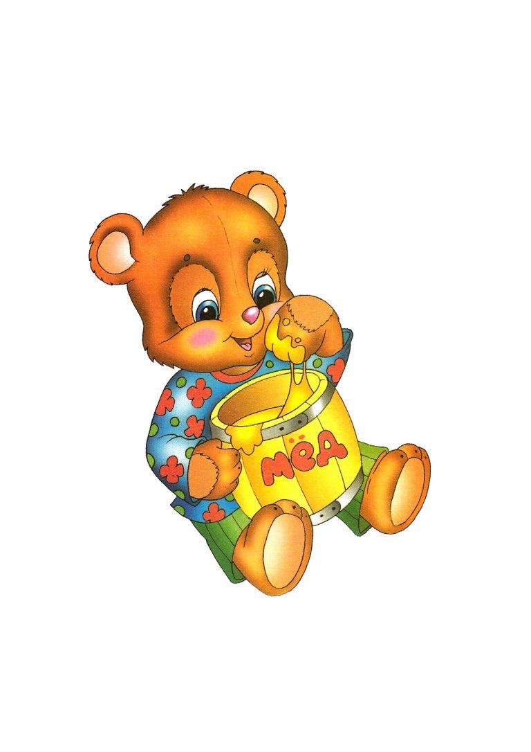 картинка медвежонка сказочного