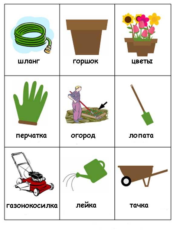 картинки про весну