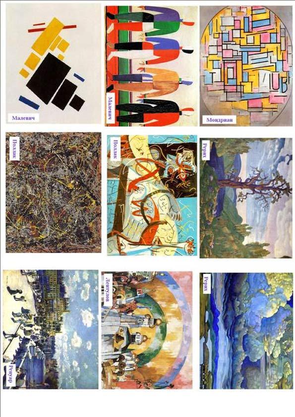 карточки с картинами