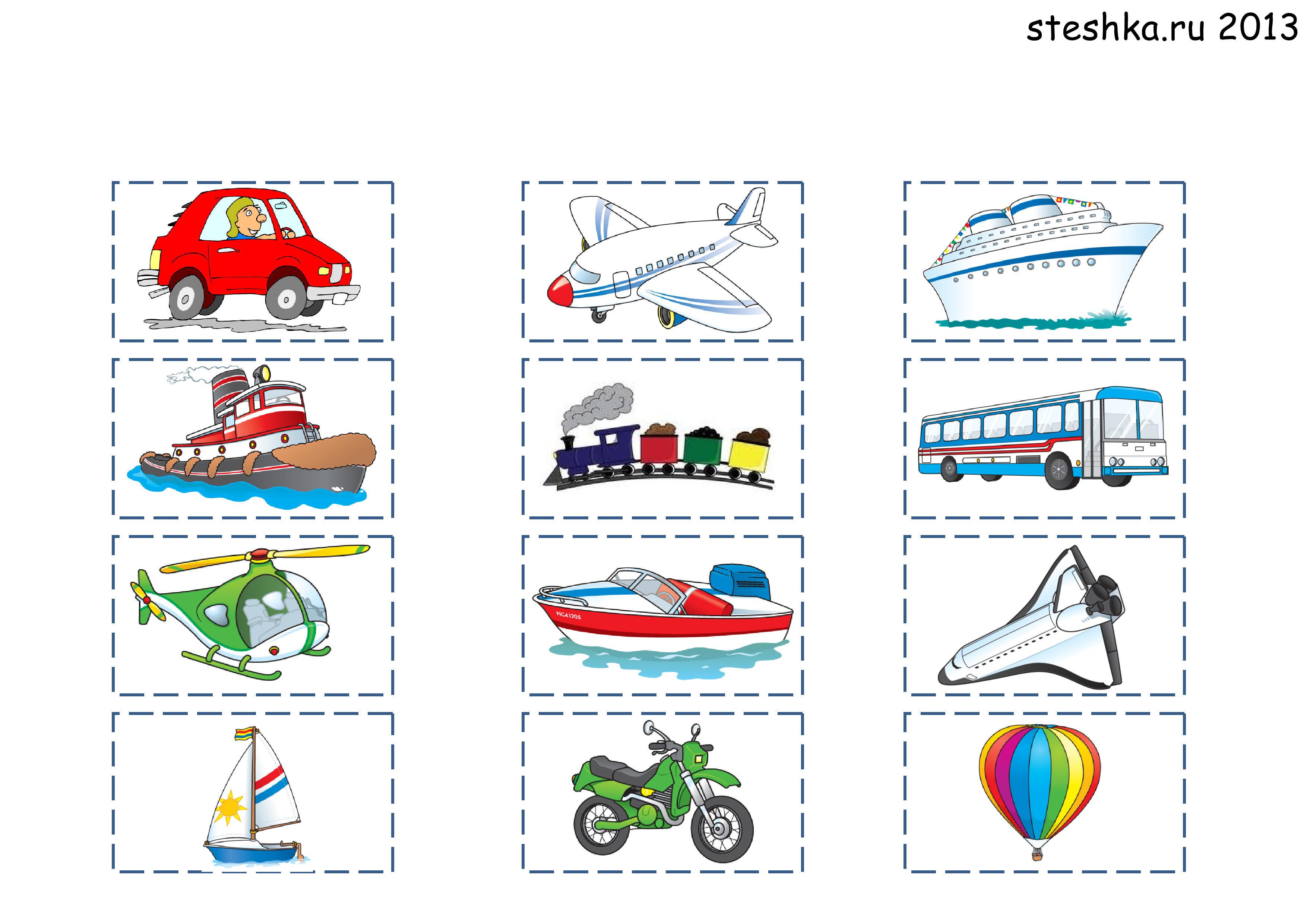 Определить цвет по картинке онлайн 8