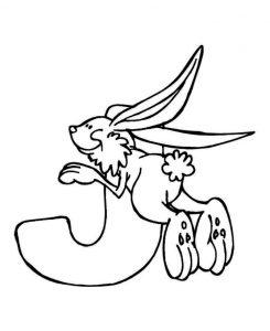 Буквы английского алфавита (раскраска для детей)