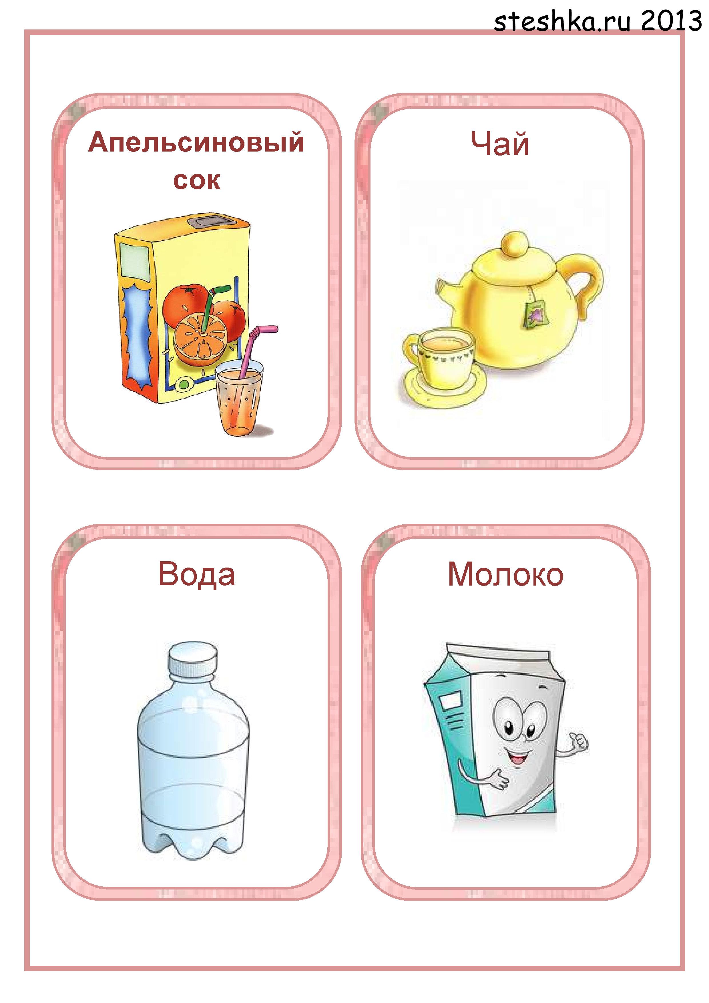 какие продукты для похудения можно есть