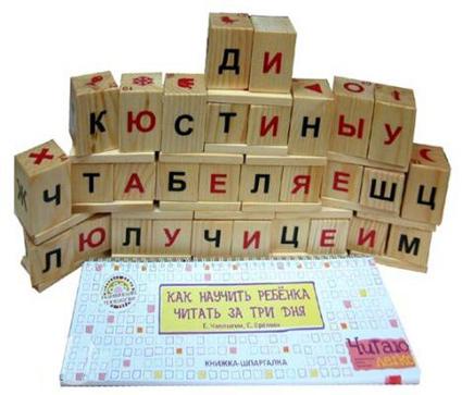 Кубики Чаплыгина