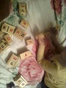 играем в кубики чаплыгина