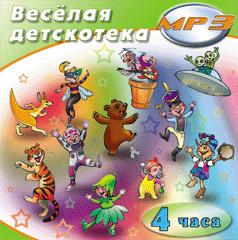 Детские песни современных композиторов