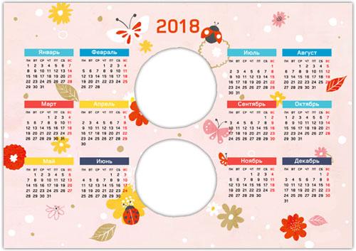 детский календарь на новый год 2018 собаки2