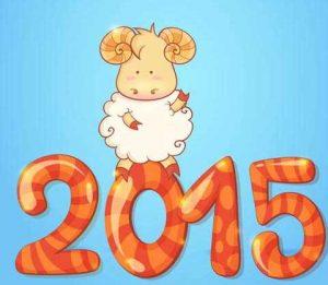 барашек к Новому году 2015