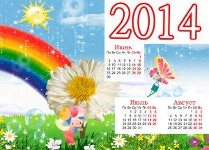 Цветные календари на 2014 год
