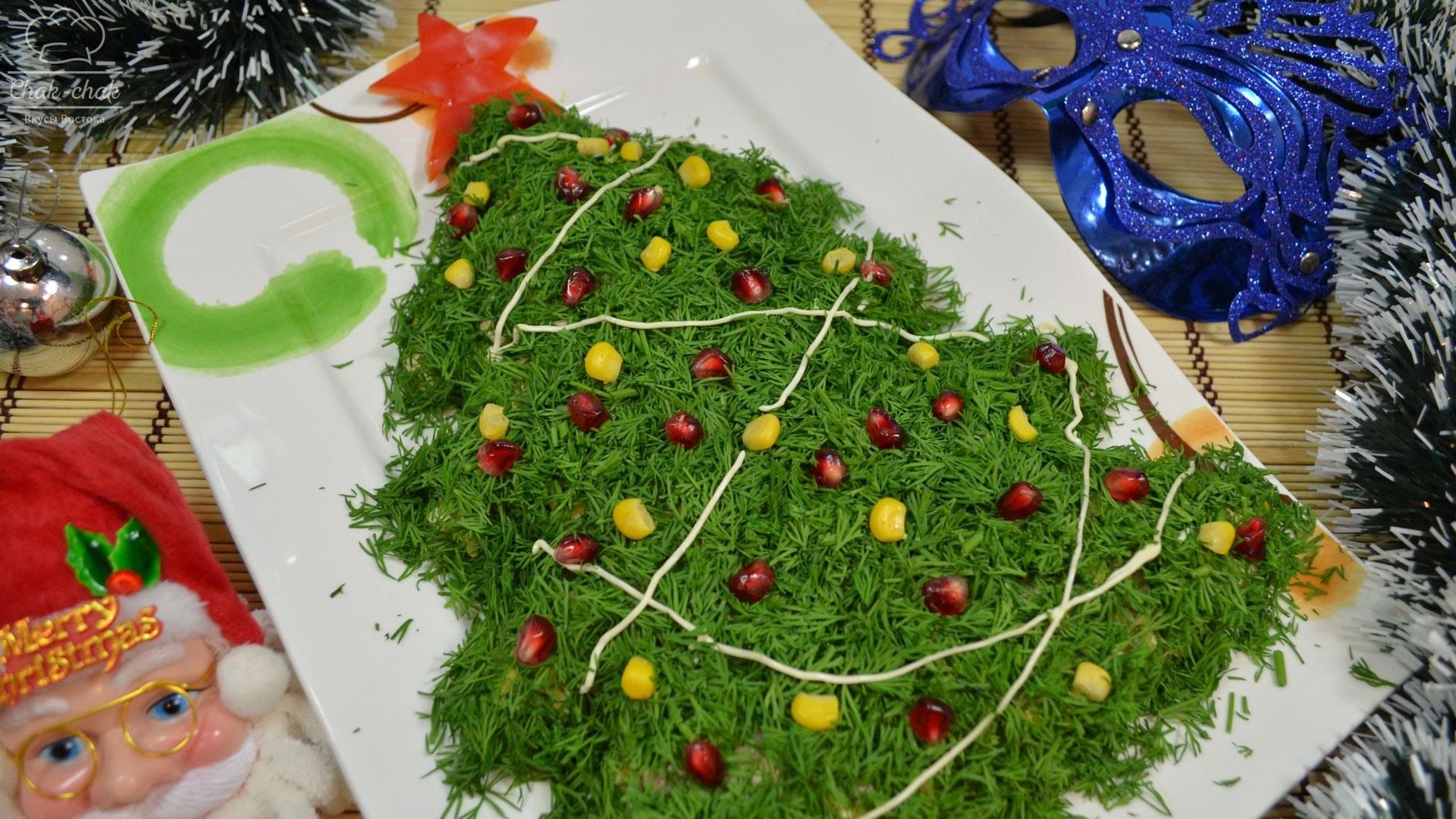 салат собака на новый год елка