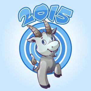 козлик к Новому году 2015