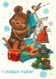 Новогодние открытки с Новым годом 2018