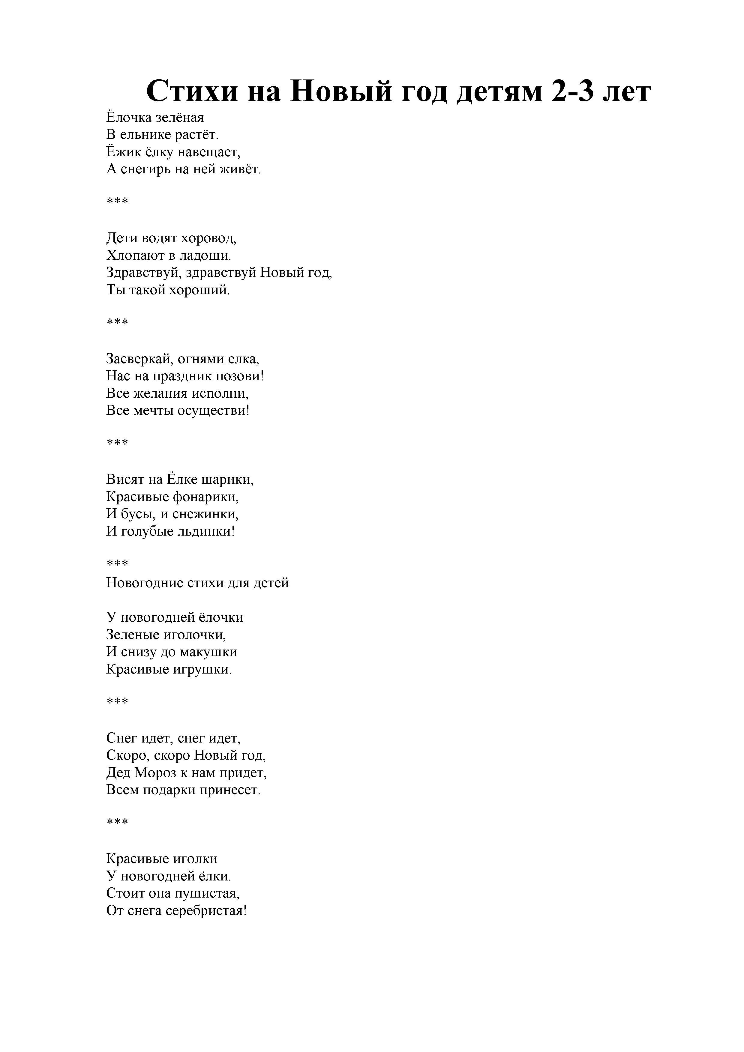 Стихотворение татарке 50 лет 19 фотография