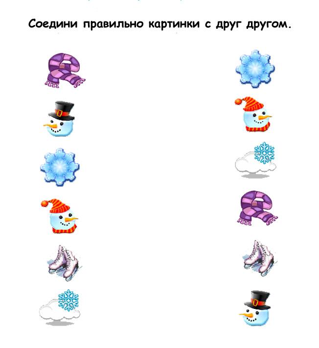 Детям о зиме