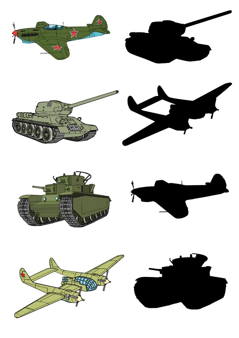 плоды картинки тени военной техники которым может