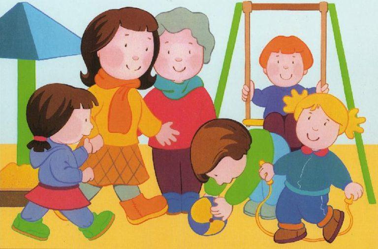 Картинка дня для детей