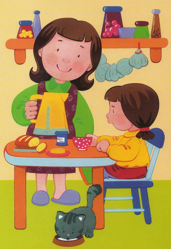 картинки для детей утро